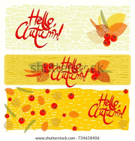 stock-vector-hello-autumn-hand-lettering-word-calligraphy-with-leaf-and-berries-on-stone-wood-graphic-textures
