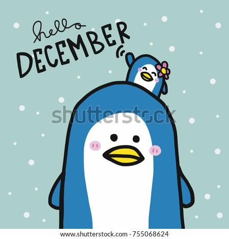 hello december cute couple