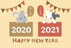Hello 2021, Good bye 2020. Japanese New Year's card in 2021. In Japanese it is written