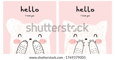Hello I love you. Cute Hand Drawn White Funny Teddy Bear and Sweet Kitty Vector Illustration Set. Lovely Nursery Art with Shy Baby Bear and Little Cat on a Light Pink Background.Kids Room Decoration.