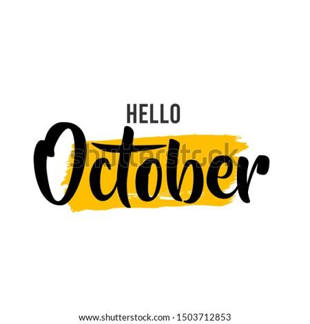 Hello october  vector template. October fest illustration.