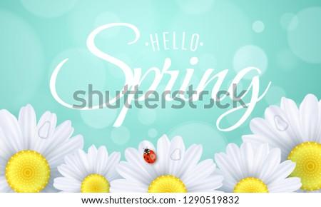 hello spring gift card