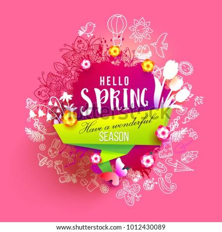 hello spring ink splash
