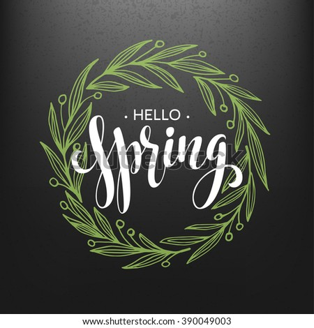 hello spring spring wreath