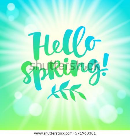 hello spring  vector lettering...