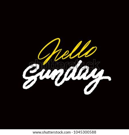 hello sunday handwriting vector