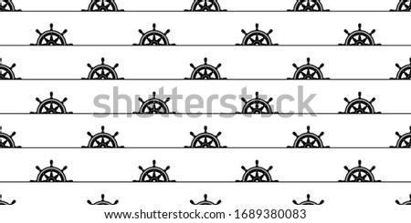 helm seamless pattern vector illustration isolated cartoon