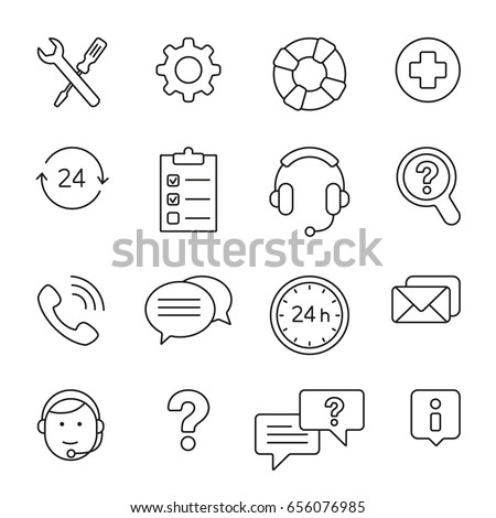 Help center: thin monochrome icon set, black and white kit