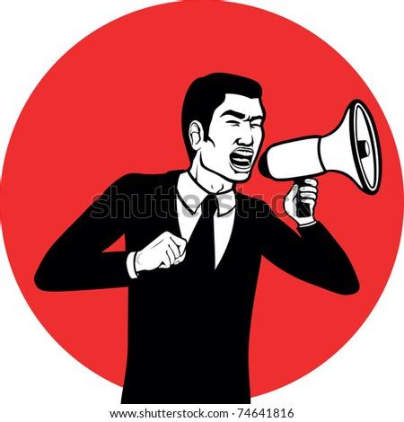 help japan  asian man shouting