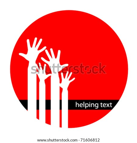 Helping hands red icon with space for text