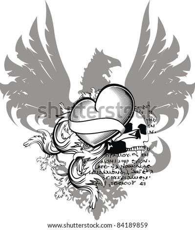heraldic heart black in vector format