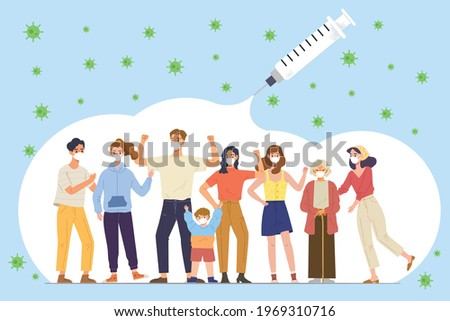 Herd immunity; group of diverse and different age people wearing mask in a bubble of vaccine. Concept of COVID-19 vaccination, controlling coronavirus epidemic, prevention. Flat vector illustration.
