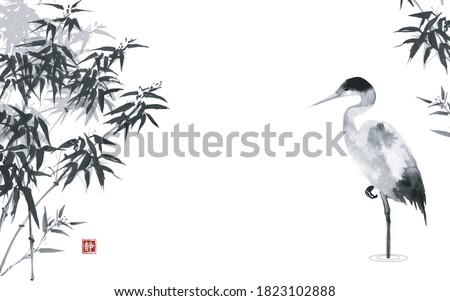 Heron and bamboo tree. Traditional oriental ink painting sumi-e, u-sin, go-hua. Translation of hieroglyph - silence