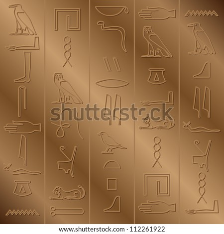 hieroglyphic background