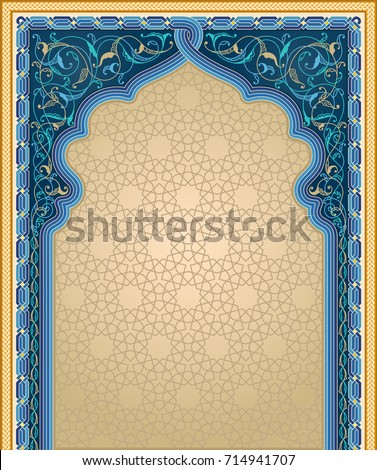 High detailed mashrabiya pattern with floral art and knotted frame in blue and gold color