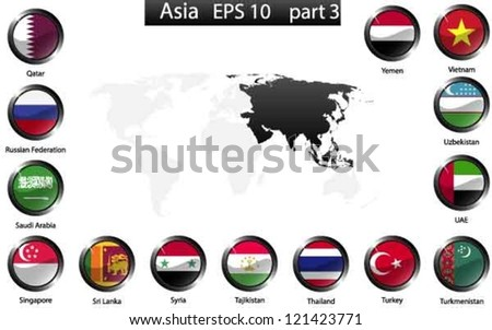 High detailed national flags of Asian countries, clipped in round shape glossy metal buttons, vector, part 3