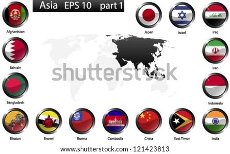 High detailed national flags of Asian countries, clipped in round shape glossy metal buttons, vector, part 1