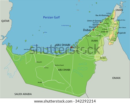 high detailed united arab emirates physical map with labeling