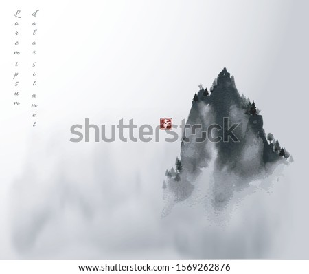 High mountain peak in fog. Traditional oriental ink painting sumi-e, u-sin, go-hua. Hieroglyph - happiness.