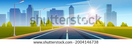 highway  empty road to city