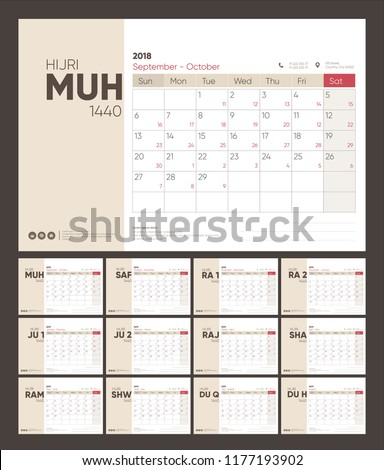 hijri and Gregorian calendar Planner Design for 1440-2019, Week Starts Sunday, islamic months for new hijri year - light brown and red colors - 12 months
