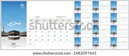 Hijri calendar 1441 - 2020 happy new Islamic year with Kaaba vector in mecca