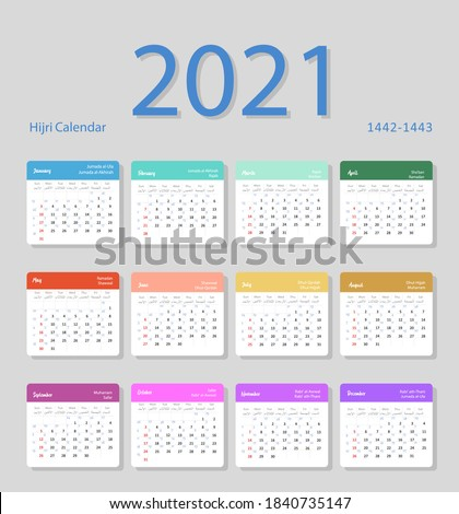 Hijri islamic calendar 2021. From 1442 to 1443 vector celebration template with week starting on sunday on simple background. Flat minimal desk and wall picture design