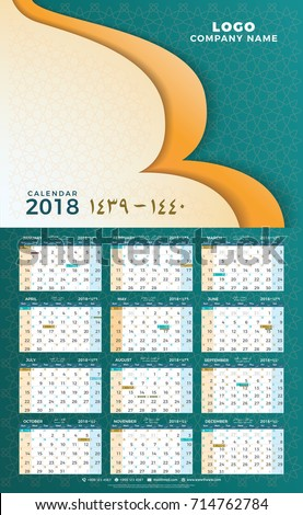 Hijri 1439 to 1440  islamic calendar 2018 design template. Simple minimal elegant horizontal wall type calendar hijri 1439, 1440 islamic pattern template
