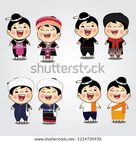 Hill tribe woman and man dress cartoon vector, Hmong,Mien,Tai Leu,Thai Phuan,north tribe, of Thailand,an ethnic group of China