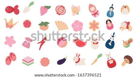 Hina Matsuri (Japanese Girls Festival) celebration card. Tsurushi Bina hanging handmade decoration with emperor family dolls and  objects for good luck. Vector illustration set isolated on white. Stok fotoğraf ©