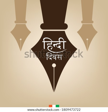 """Hindi Divas - English Translation: """"Hindi Day"""" A special day celebrated in India for honouring Hindi Language. (Creative Design for banner, greeting cards or print and social media creatives.)"""