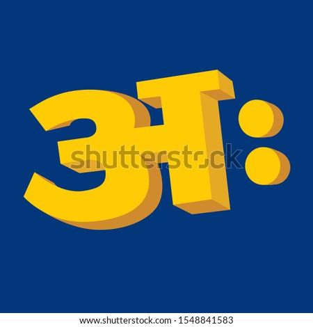 Hindi Vowel Alphabets in 3D Shape_Bda Ang Khaali (Hindi Swar)