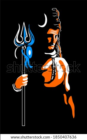 Hindu Lord Shiva Vector Art Stock photo ©