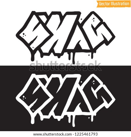 Hip hop swag vector lettering. Tee graphics, t shirt design. Logo, slogan, sign, patch, inscription for clothes. Logo embroidery. Street art graffiti. Rap album cover. Isolated vector illustration