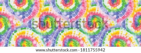 Hippie Tie Dye Swirl. Spiral Tie Dye. Vector Dyed Repeat. Multi Swirl Watercolor. Seamless Seamless Hippie. White Unicorn Repeat. Seamless Dirty Tie Dye. Hippy Tie Dye Circle 1960. Spiral Dyed Pattern