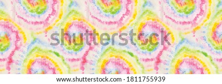 Hippie Tie Dye Swirl. Vector Paint. Seamless Gradient Circle. Multi Seamless Pattern. Multi Swirl Watercolor. Tie Dye Peace Circle. Spiral Dyed Tie Dye. Saturated Tie Dye Repeat. Old Spiral Background