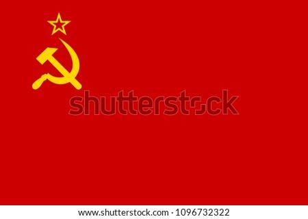 historical flag of soviet union