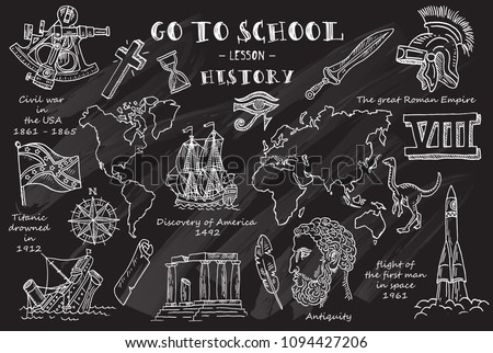 History. Hand sketches on the theme of History. Chalkboard. Vector illustration.