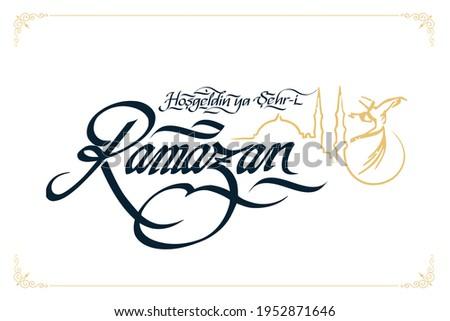 Hoş geldin ya şehri Ramazan kaligrafi. Translation: Welcome to Ramadan calligraphy Stok fotoğraf ©