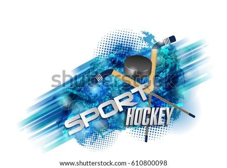 hockey  crossed hockey sticks