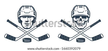 hockey skull logo with crossed