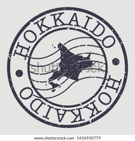 Hokkaido, Japan Stamp Postal. A Map Silhouette Seal. Passport Round Design. Vector Icon Design Retro Travel. Foto stock ©