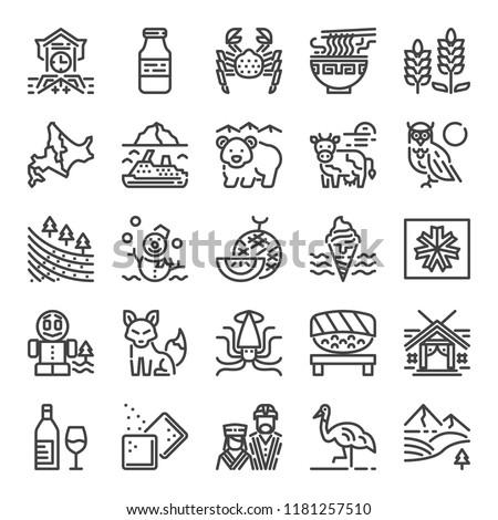 hokkaido pixel perfect icons, vector editable stroke (48x48)