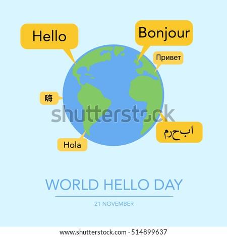 holiday november 21   world