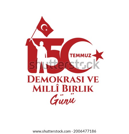Holiday of Turkey. 15 Temmuz. Turkiye Gecilmez.Birlik Gunu. (Translation: 15 July. Impassable Turkey. The Democracy and National Unity Day of Turkey. Logo Design.
