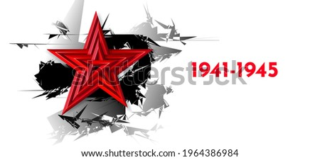 holiday poster for victory day