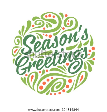 Holidays greeting card with abstract doodle Christmas ball. Colorfull vector eps10 illustration. Season's greeting