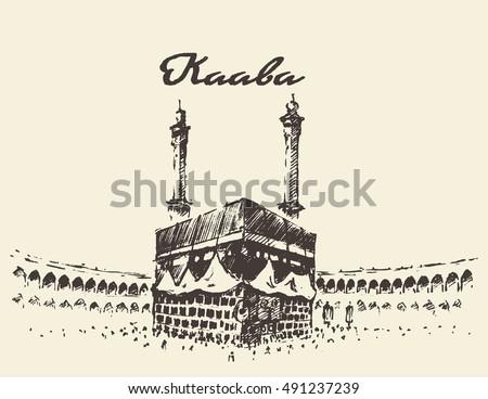 holy kaaba in mecca saudi