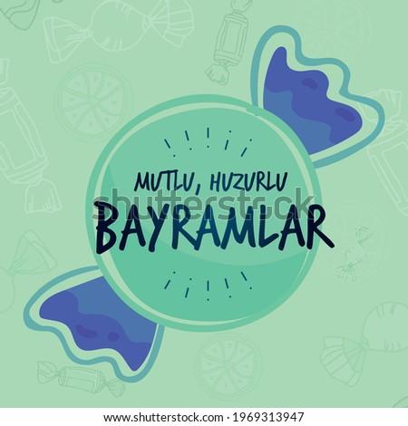 Holy Month of Muslim Community Ramadan Kareem. Greeting Card.(Turkish Translation: Ramazan Bayramı Mübarek Olsun. Tebrik Kartı. Stok fotoğraf ©