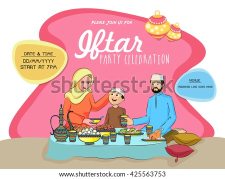 Iftar party invitation card beautiful design download vetores e holy month of prayers ramadan kareem iftar party invitation card design with illustration of stopboris Image collections